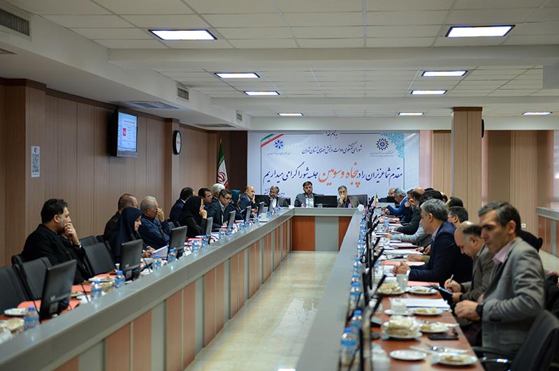 جلسه بحث و بررسی بخشنامه جبران نوسانات ارز برای پیمانکاران